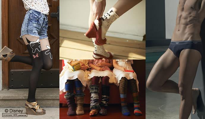 靴下やインナーウェア、ネックウォーマーなどのメーカーとして、様々なアイテムを生産
