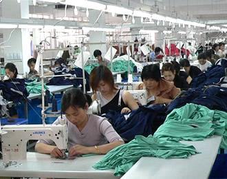 インナーウェア工場