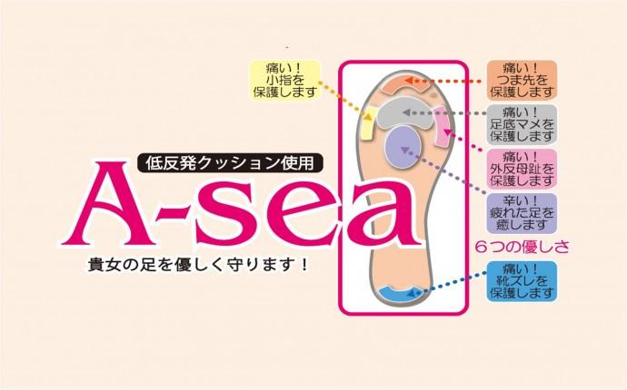 A-Sea