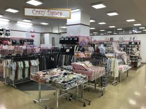亀山エコー店